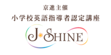 J-Shine by Kyoshin